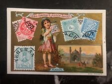 Mint Liebig Company Fleisch Extract Persia Stamp on Stamp Postcard
