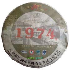2009yrs Puerh Yunnan Mengku Rongshi Organic 1974 Pu'er Puerh Pu-erh Tea Cake 500