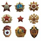 Soviet USSR Russian Military Metal Pin Badge Eagle Guards Red Star KGB WW2 Lenin