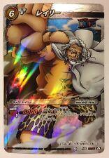 Carte One Piece Miracle Battle Carddass Super Rare OP07-29