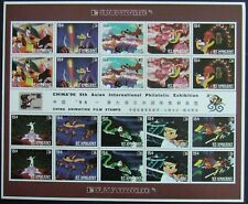 St.Vincent&The Grenadines-China animated films, 2x10 st.in  1 M/Sh, MNH,E3226