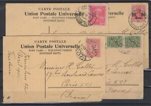 BN143202 / 4 POSTCARDS POSTED FROM JERUSALEM WITH 4 DIFFERENT POST OFFICES