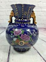 "ALI Cobalt Blue Porcelain Vase Painted Bead Oriental Design Decorative - 7.75"" T"