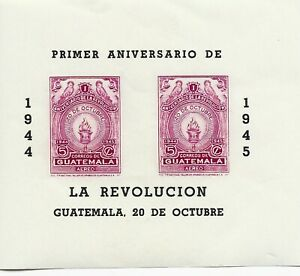 Guatemala 1945 Revolution Mini Sheet