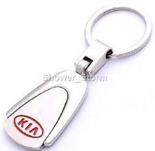 Kia Keyring NEW  - UK Seller - Car Key Ring