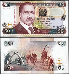 Kenya 50 Shillings 1996, UNC, P-36a2, Black Signature