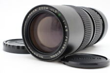 【 MINT 】 MAMIYA Sekor Zoom ULD C 150-210mm F4.5 Lens For 645 1000s Pro TL Super