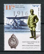 Israel 2016 MNH WWI Eretz Cent 1916 1v Set Military Aviation World War I Stamps