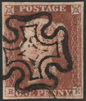 1841 SG7 1d RED BROWN - BLACK PLATE 2 VERY FINE USED 4 MARGINS MALTESE CROSS (RE