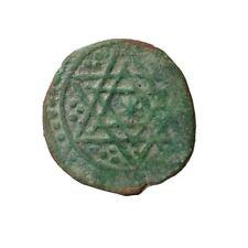 ISLAMIC COIN MONGOLS - ABU SAID -  AE FELS - ILKHANID - ILKHANID - HULAGUID