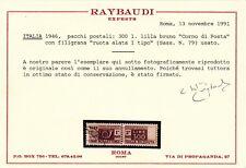 ITALIA PACCHI POSTALI 1946 LIRE 300 CERT.RAYBAUDI
