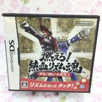 USED Nintendo DS Osu Tatakae Ouendan 2 Moero! Nekketsu rhythm soul 16043 Japan