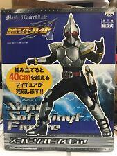 Banpresto KAMEN MASKED RIDER Blade 40cm action figure vinyl