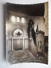 "CPSM ""Institut musulman - Mosquée de Paris - Salle des prières Mihrab et Mimbar"""