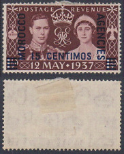 MOROCCO-----KG VI & QE (Mother), Gb stamp used in Morocco,  MH/OG