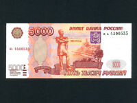 Russia:P-273a,5000 New Rubles,1997 * Peter the Great * UNC *