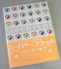 TAKASHI MURAKAMI Exhibition of Super Flat Catalog Book 2000 Brand New! RARE!!