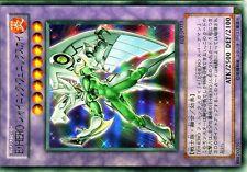 Ω YUGIOH CARTE NEUVE Ω ULTRA RARE EOJ-JP033 Elemental Hero Shining