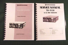 Kenwood TR-9130 Instruction & Service Manuals - Premium Card Stock Covers