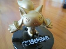 Puella Magi Madoka Magica 3'' Gold Kyubey Voice Doll Trading Figure NEW