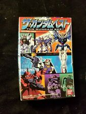 2001 Bandai The Gundam Best Kit New in Sealed Box Japan