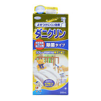 UYEKI Anti-mites Spray (Antimicrobial) 250ml