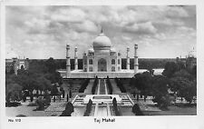 BF36041 india taj mahal front/back scan