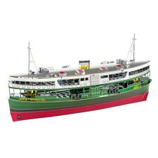 Fascinations Metal Earth Hong Kong Star Ferry 3D Steel Puzzle Model Kit (MMS135)