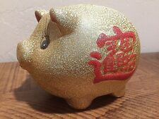 Vintage Chinese Golden Piggy Bank, collectable, pre 70's