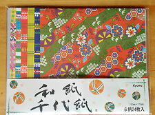 Japanese Wagami Chiyogami Origami Paper: Variety Pack 24 Sheets - Made in Japan