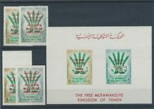 Middle East Yemen Freedom from Hunger Free Yemen ovpt on stamp sheet and set