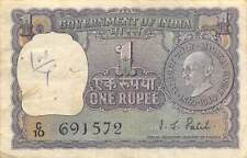 India  1  Rupee  ND. 1969  Series  C/10  Commemorative Circulated banknote D32