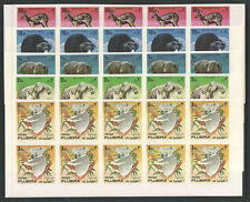 FUJERIA Minkus Catalog # 717-721 x 10 COMPLTE SETS IMPERFORATE MNH ANIMALS