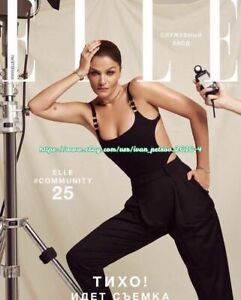 Russian Russia 'ELLE' magazine Helena Christensen Issue 02/2021 FEBRUARY