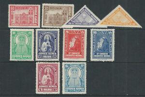 BOLIVIA 1939 2nd EUCHARISTIC CONGRESS (Scott C72-C81) VF MLH read desc