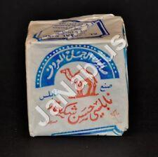 Al-Jamal (1 BAR) Castile Olive Oil Soap Nablus Nabulsi Palestine