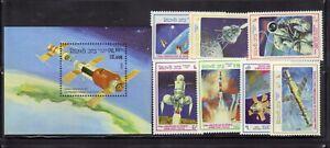 Laos 699-706 Space Mint NH