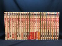 Japanese Language Comic - Junjou Romantica Vol.1-25 Set Japan Manga Book USED