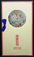 La Cina Greetings Christmas and a Happy New Year biglietto periodo Tang (lot-7294