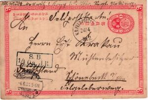 1901 Germany Offices in China Boxer Rebellion Postal Card to Schonebeck