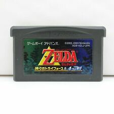 The Legend of Zelda: A Link to the Past and Four Swords GBA Japan Cartridge only