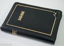 RUSSIAN Bible BURGUNDY LEATHER cover, zipper NEW
