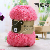 New Super soft Dk Double Knitting Chunky Towelling Wool Ball Skeins Yarn 50g