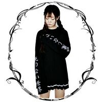 Embroidery Japanese Broderie Long Sleeve T-shirt Loose Tops Harajuku Gothic #T
