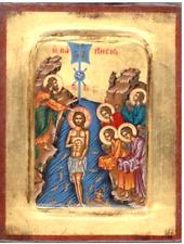 MAGNIFIQUE  ICONE BAPTEME DE JESUS  SERIGRAPHIE FEUILLE D' OR  DIM 24 X 18CM