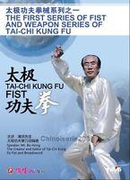Tai Chi Kung Fu Fist & Weapon Taiji Fist by Bo Hong DVD