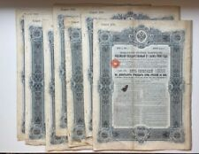 More details for 10 x imperial russian government 1906 5% state loan bonds