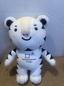 """SOOHORANG Pyeong Chang 2018 Winter Olympics Korea White Tiger 12"""" Plush Mascot"""