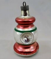 """Antique Glass Striped Double Indent Christmas Ornament Vintage 1940s 1.75"""" Wide"""