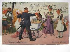 Wwi Postcard Hamster,German Soldier Finds Ham In Baby Carriage,Food Rationing